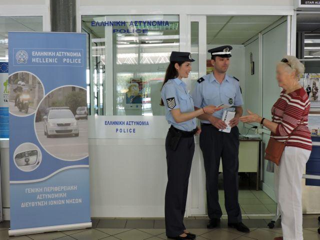 Γραφεία Τουριστικής Αστυνομίας σε 10 αεροδρόμια της χώρας | tovima.gr