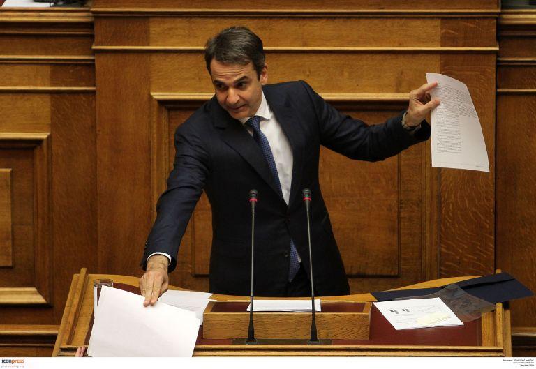 Σφοδρή επίθεση για το νέο πολυνομοσχέδιο ετοιμάζει η Νέα Δημοκρατία | tovima.gr