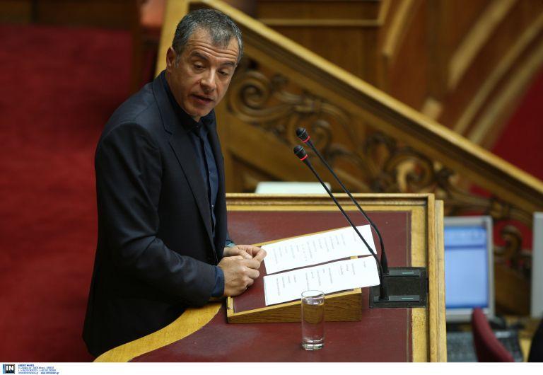 Θεοδωράκης: Το Ποτάμι δεν ψηφίζει νέους φόρους   tovima.gr