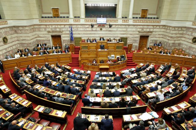 Development bill to be voted upon in Parliament on Wednesday | tovima.gr