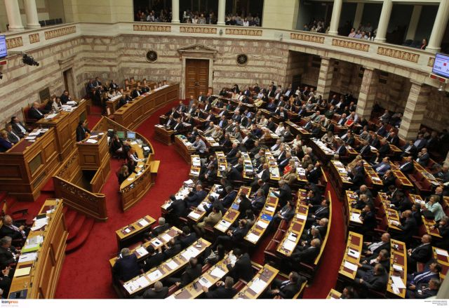 Government fast-tracks omnibus on Thursday to close bailout review   tovima.gr