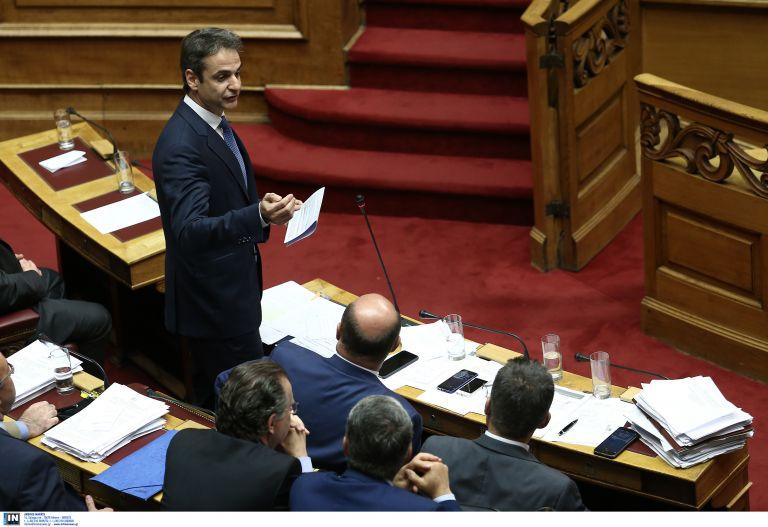 Μήνυμα Κ. Μητσοτάκη για την Ημέρα της Ευρώπης   tovima.gr