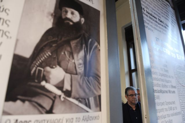 Eγκαίνια του Μουσείου EAMικής Εθνικής Αντίστασης στην Καισαριανή   tovima.gr