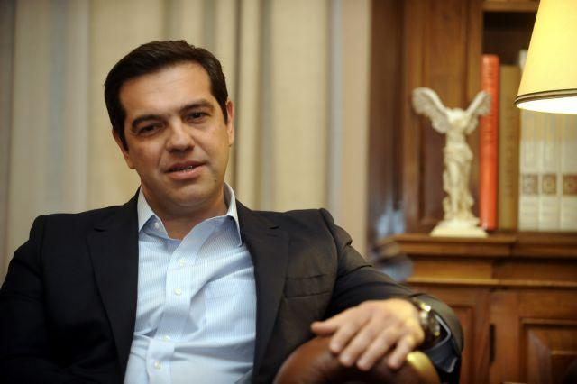 Αναβλήθηκε η συνάντηση Ευρωπαίων Σοσιαλιστών Ηγετών   tovima.gr