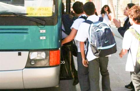 Περικοπές και στις μεταφορές μαθητών στα σχολεία | tovima.gr