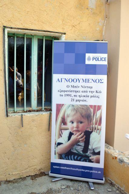 Μητέρα του Μπεν: Πιστεύω ότι το παιδί μου ζει και λέγεται Ανδρέας | tovima.gr