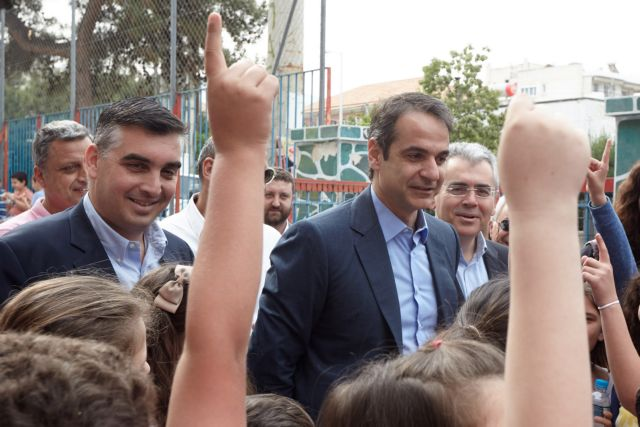 Mitsotakis accuses Education Ministry of undermining day schools | tovima.gr
