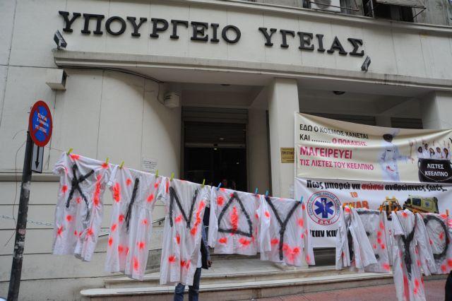 ΠΟΕΔΗΝ: Αναφορά στον Αρειο Πάγο κατά Πολάκη | tovima.gr