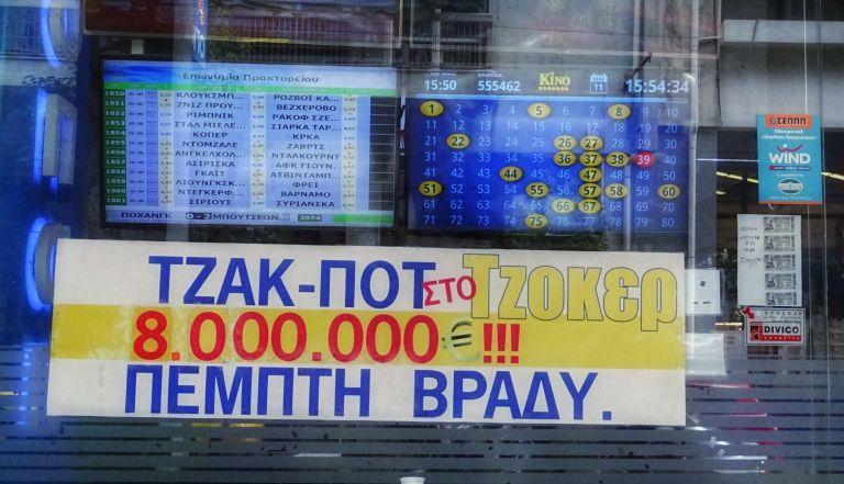 Ντελίριο για τα 8 εκατ. ευρώ του Τζόκερ   tovima.gr