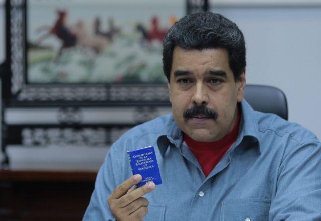 «Πραξικόπημα» του Μαδούρο στη Βενεζουέλα | tovima.gr