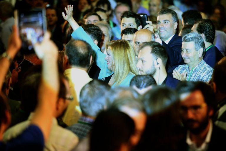 Η πολιτική απόφαση-διακήρυξη της Δημοκρατικής Συμπαράταξης | tovima.gr