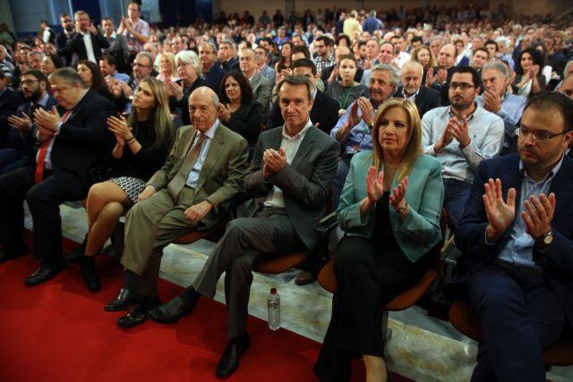 Γεννηματά: Καθαρά όρια απέναντι στον ΣΥΡΙΖΑ και στους πρώην υπουργούς του ΠαΣοΚ που σκέπτονται να μπουν στην κυβέρνηση   tovima.gr