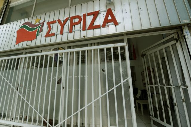 SYRIZA offices in Dafni vandalized early on Tuesday mornign | tovima.gr