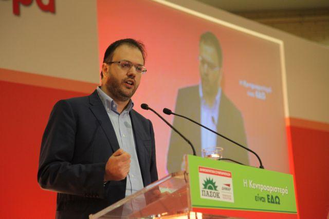 Θεοχαρόπουλος: Στόχος μας μια σύγχρονη Κεντροαριστερά λύσεων | tovima.gr
