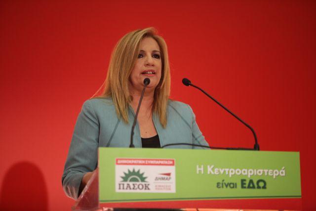 Η Φώφη Γεννηματά στην «Ανατροπή» | tovima.gr