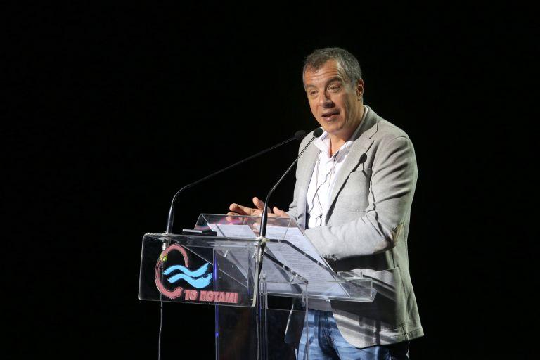 Θεοδωράκης: Το καινούργιο δεν θα έρθει από παλιούς υπουργούς | tovima.gr