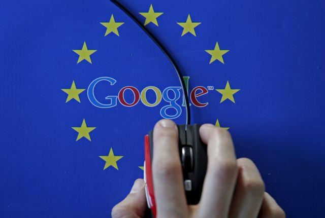 Οι τεχνολογικοί γίγαντες απειλούν τη δημοκρατία | tovima.gr