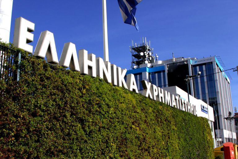 Με ήπια πτώση 0,35% έκλεισε το Χρηματιστήριο Αθηνών την Δευτέρα | tovima.gr