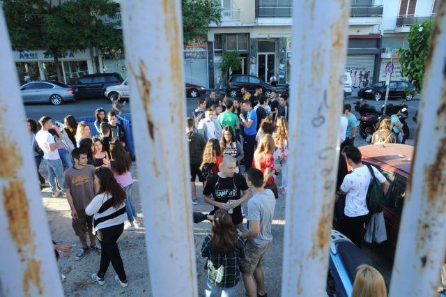 Πανελλαδικές: Αναρτήθηκαν οι βαθμολογίες στα ειδικά μαθήματα | tovima.gr
