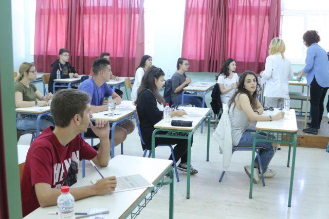 Πανελλαδικές: Τα θέματα και οι απαντήσεις σε Λατινικά και Χημεία | tovima.gr
