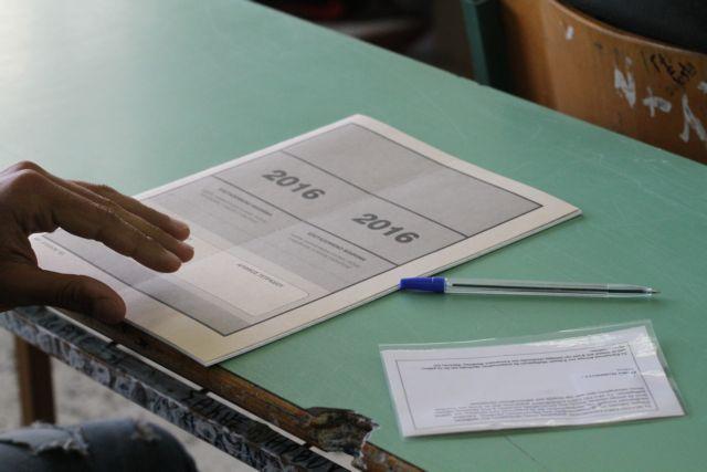 Οι απαντήσεις στα θέματα της Νεοελληνικής Γλώσσας για τους υποψηφίους των ΕΠΑΛ | tovima.gr