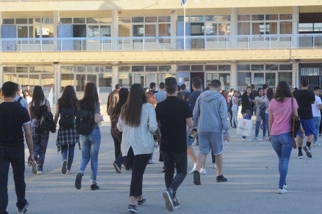 Απογητευμένοι μαθητές από τα μαθητικά συμβούλια | tovima.gr