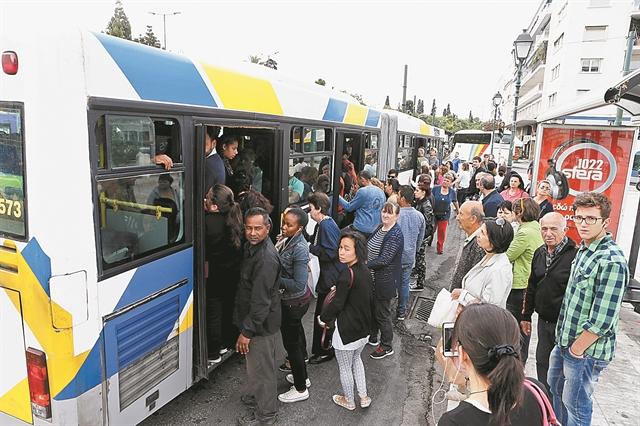 Φθινοπωρινό crash test για τις αστικές συγκοινωνίες   tovima.gr