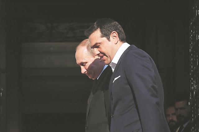 Ελληνορωσικές σχέσεις σε νέο περιβάλλον | tovima.gr