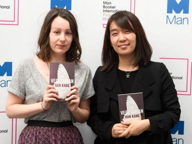Το Διεθνές Βραβείο Booker 2016 στη Νότια Κορέα | tovima.gr
