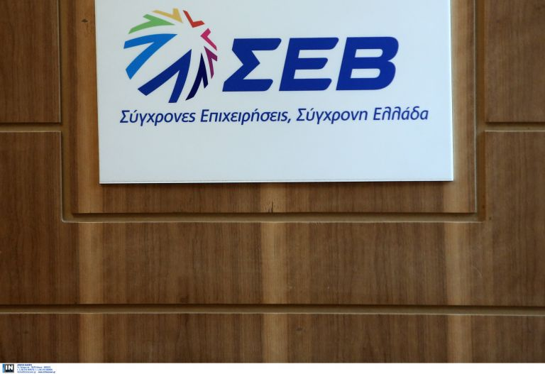 ΣΕΒ: Μέτρα του πολυνομοσχεδίου αναχαιτίζουν την πιθανότητα ανάκαμψης   tovima.gr