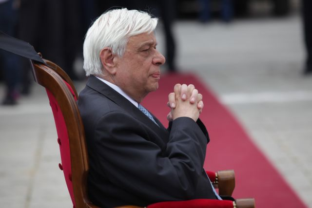 Πρ. Παυλόπουλος: «Είμαστε αναπόσπαστο μέλος της ευρωζώνης» | tovima.gr