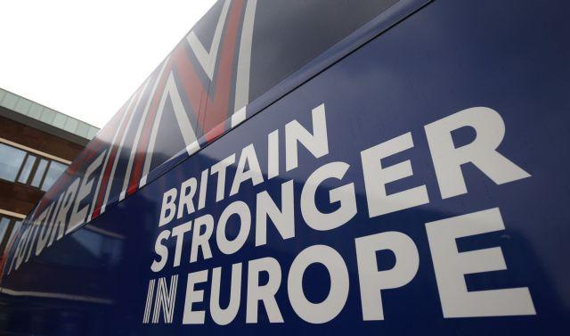 Τα στοιχήματα θέλουν τη Βρετανία εντός ΕΕ με πιθανότητες 83%   tovima.gr