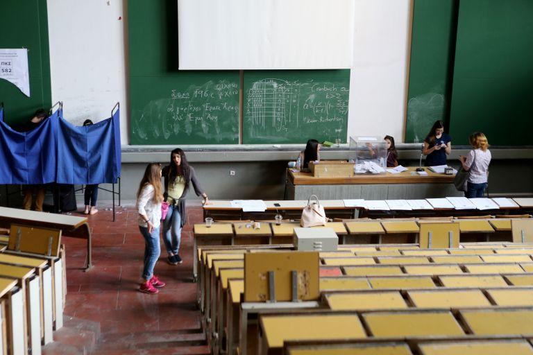 Ψηφίζουν οι φοιτητές σε ΑΕΙ και ΤΕΙ | tovima.gr
