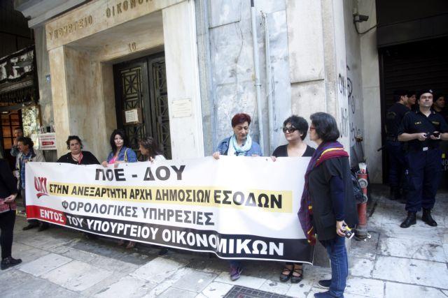 Finance Ministry occupied over General Secretariat of Public Revenue   tovima.gr