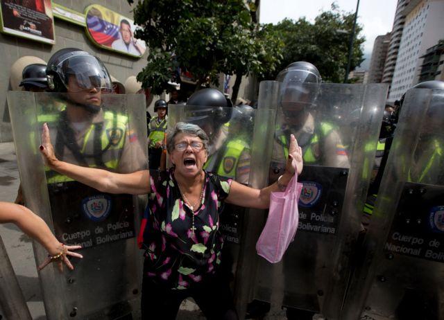 Βενεζουέλα: Tέσσερα ερωτήματα για μια χώρα σε κρίση   tovima.gr