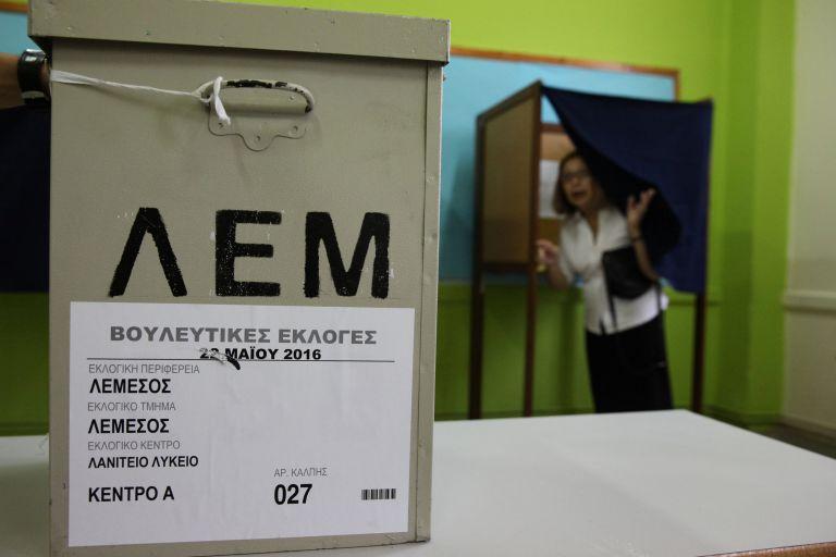 Βουλευτικές εκλογές στην Κύπρο: Η οικονομία και η ανάπτυξη το ζητούμενο | tovima.gr