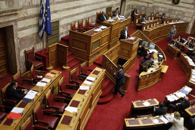 Πολυνομοσχέδιο: Κατάργηση απαλλαγής για συρρέοντα εγκλήματα στον ελεύθερο ανταγωνισμό   tovima.gr