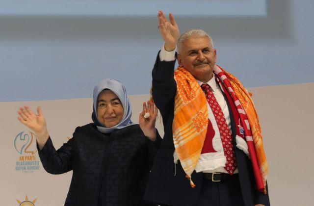 Πρωθυπουργός της Τουρκίας και επισήμως ο Μπιναλί Γιλντιρίμ   tovima.gr