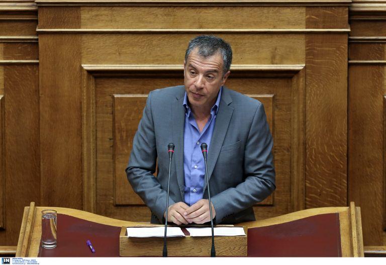 Ποτάμι: Δίχως μεταρρυθμιστικό σοκ η χώρα θα σέρνεται για 10ετίες   tovima.gr