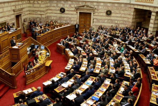 Prior actions amendment bill tabled in Parliament on Wednesday   tovima.gr