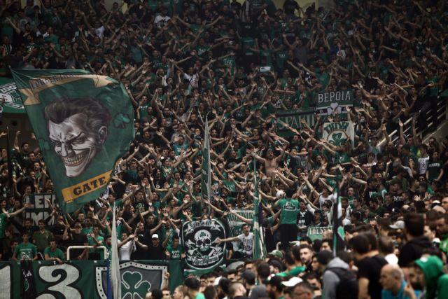 Πρόστιμο €3.000 στο Παναθηναϊκό για τον 2ο τελικό | tovima.gr