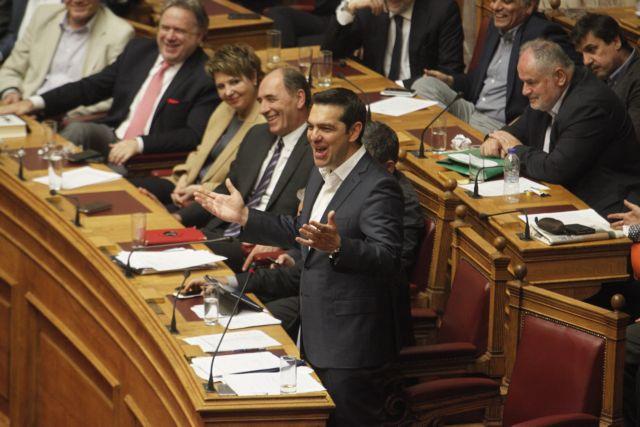Η πολιτική σημασία της ντροπής | tovima.gr