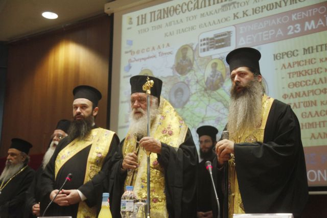 """Ieronymos: """"The Church property is ours and is not for sale"""" 