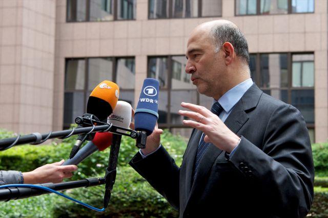 Μοσκοβισί: Αν το status quo είναι η μόνη απάντηση, το Brexit δεν θα είναι η μόνη έξοδος από την Ε.Ε.   tovima.gr