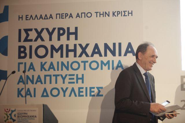 Μέχρι τη Δευτέρα στη Βουλή ο νέος αναπτυξιακός νόμος   tovima.gr