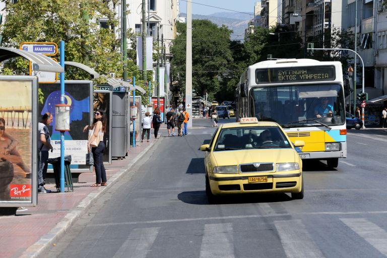 Πώς θα κινηθούν τα Μέσα Μεταφοράς τις ημέρες του Πάσχα | tovima.gr