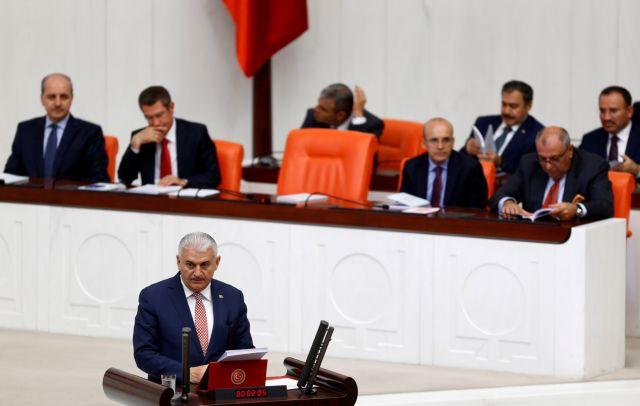 Τουρκία: Ψήφος εμπιστοσύνης στη κυβέρνηση του Μπιναλί Γιλντιρίμ   tovima.gr