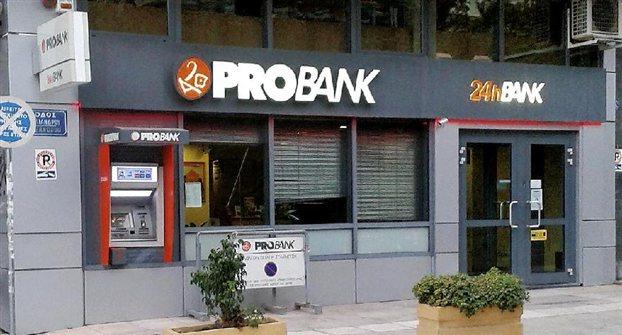 Κακουργηματικές διώξεις για επισφαλή δάνεια της PROBANK   tovima.gr