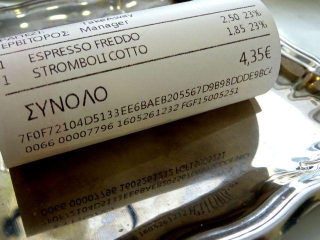 Μείωση του ΦΠΑ από την κυβέρνηση ζήτησε η περιφερειάρχης Β. Αιγαίου | tovima.gr