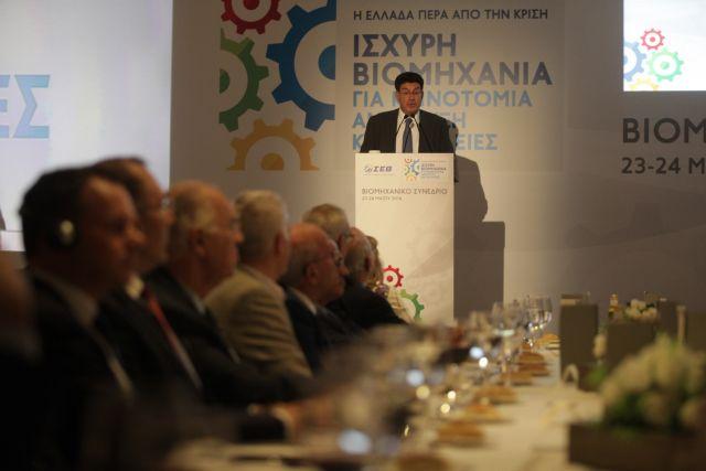 «Εκλεισε ένας κύκλος αβεβαιότητας αλλά με υψηλότατο κόστος» | tovima.gr